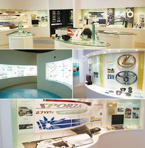 Showroom (inside the Research and Development Center)